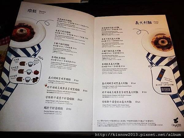 瓦法37-菜單.JPG