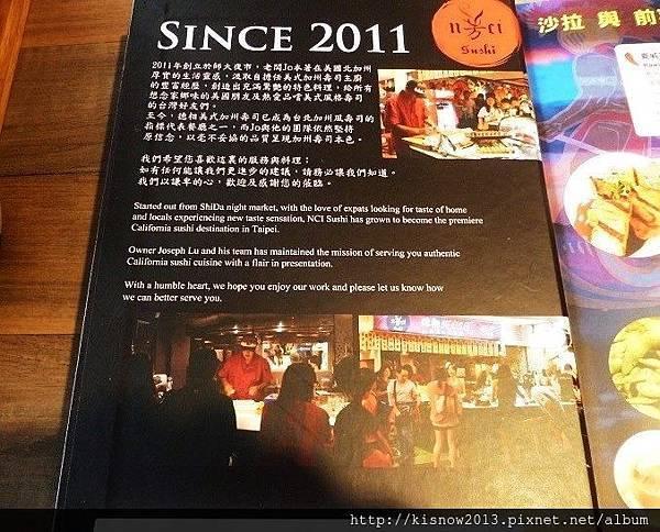 小德相21-創立故事.JPG