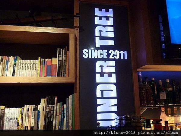 樹下43-undertree字.JPG