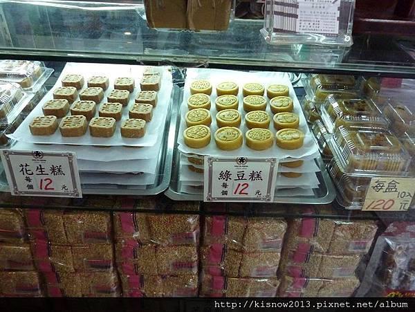 蜂大4-甜食展示.JPG