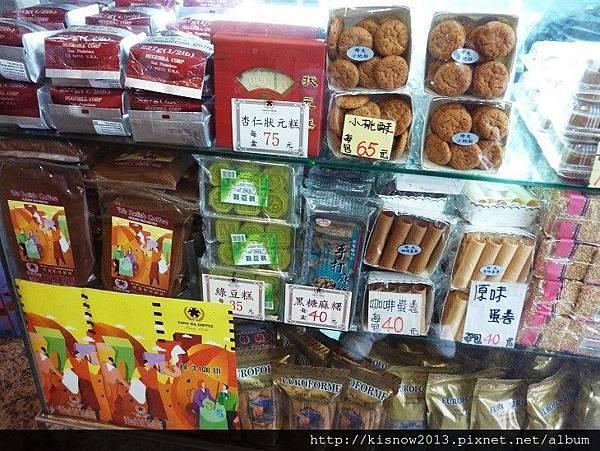 蜂大5-甜食展示.JPG
