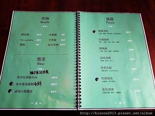百六砌29-菜單.JPG