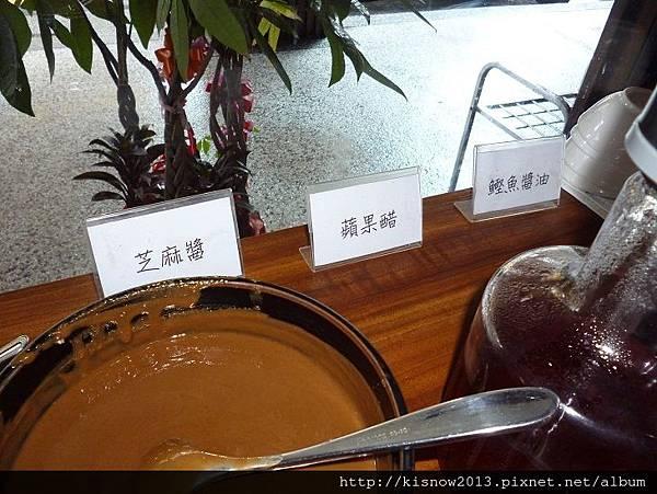 海之味8-醬料名稱.JPG