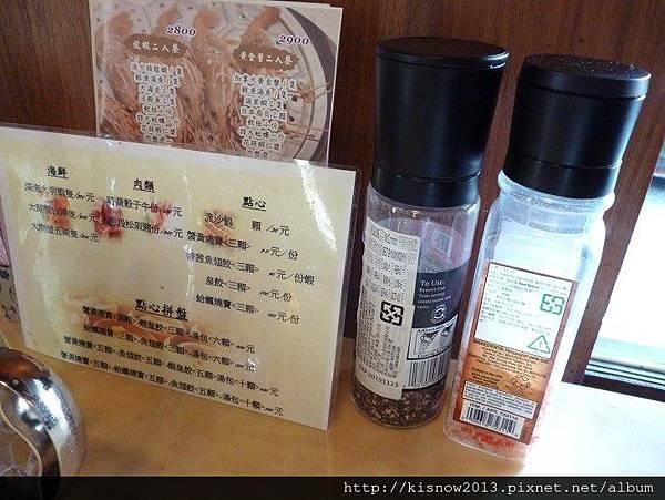海之味15-玫瑰鹽與胡椒.JPG