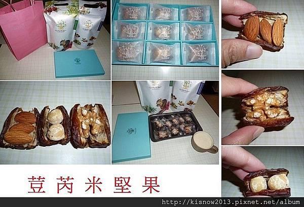 荳芮米3-包裝袋與產品 (2).JPG