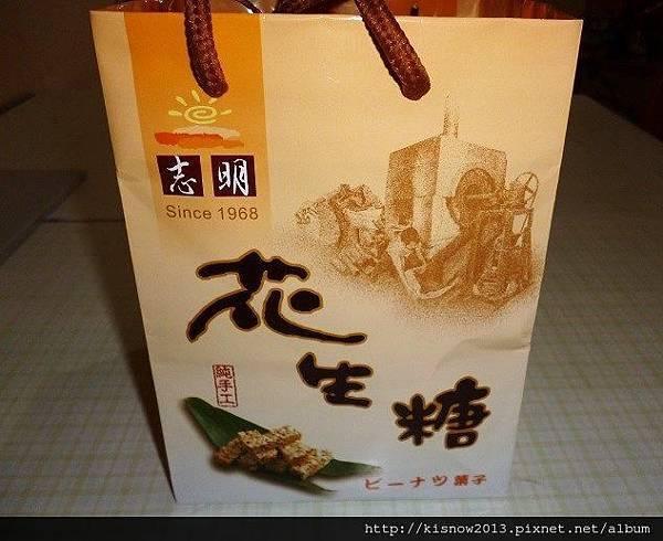 志明4-包裝袋.JPG