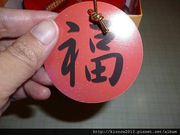 志明6-掛牌.JPG