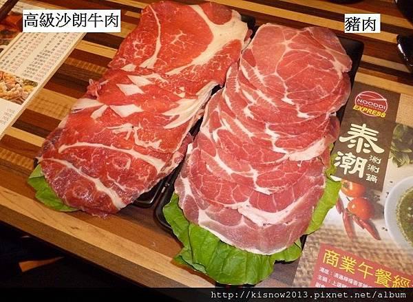 泰潮30-兩種肉類.JPG