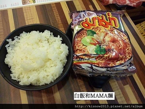 泰潮37-白飯和麵.JPG