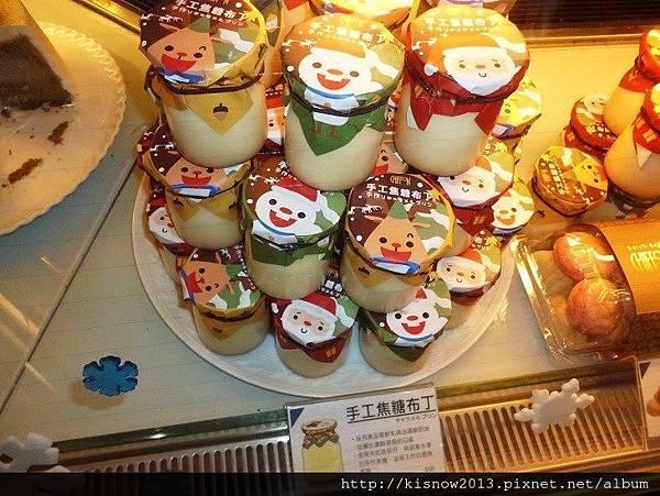 蛋糕10-手工焦糖布丁.JPG