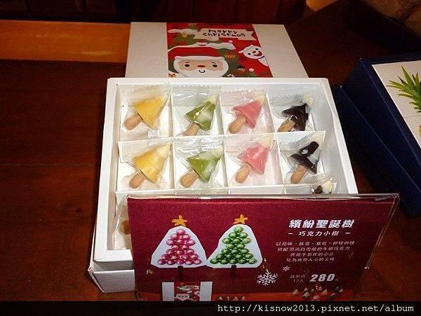蛋糕11-聖誕樹巧克力.JPG