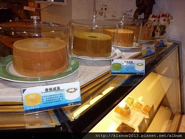 蛋糕13-戚風蛋糕.JPG