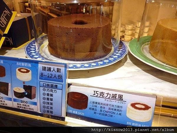 蛋糕16-巧克力蛋糕.JPG
