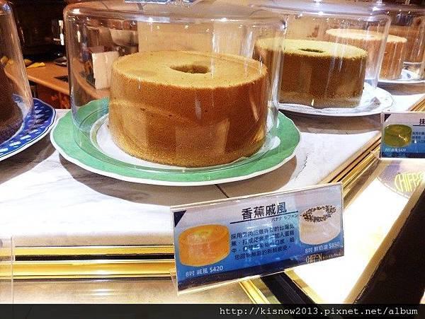 蛋糕17-香蕉戚風.JPG