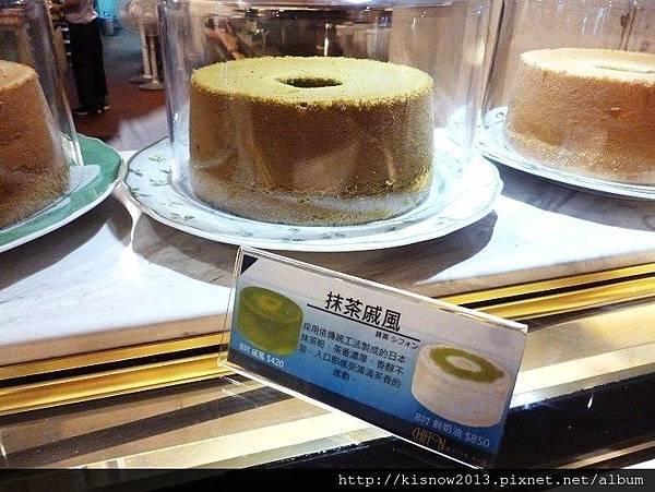 蛋糕19-抹茶口味.JPG