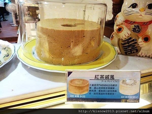 蛋糕20-紅茶口味.JPG