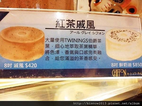 蛋糕31-紅茶蛋糕.JPG
