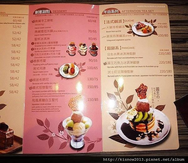 異人館16-甜點菜單.JPG