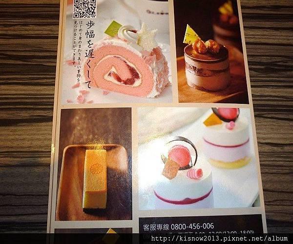 異人館17-甜點菜單.JPG