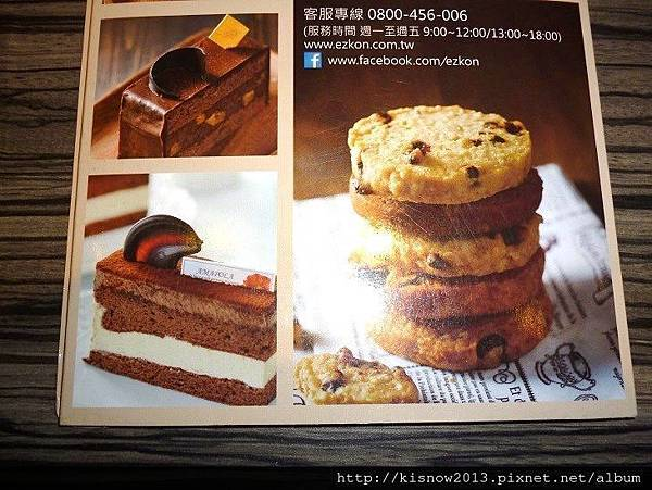 異人館18-甜點菜單.JPG