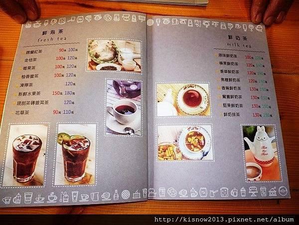 茶咖控12-菜單.JPG