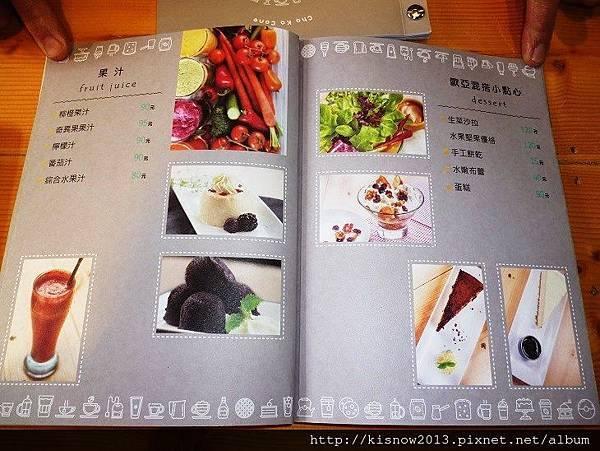 茶咖控14-菜單.JPG