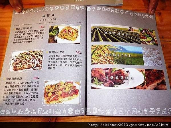 茶咖控15-菜單.JPG