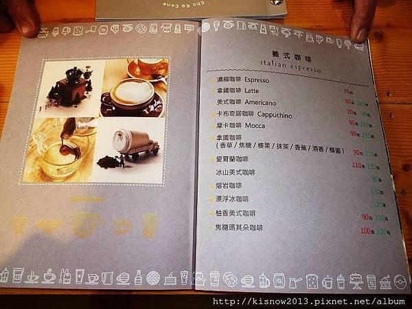 茶咖控17-菜單.JPG