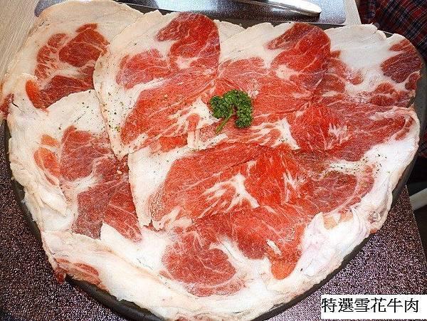覓精緻鍋物26-雪花牛肉.JPG