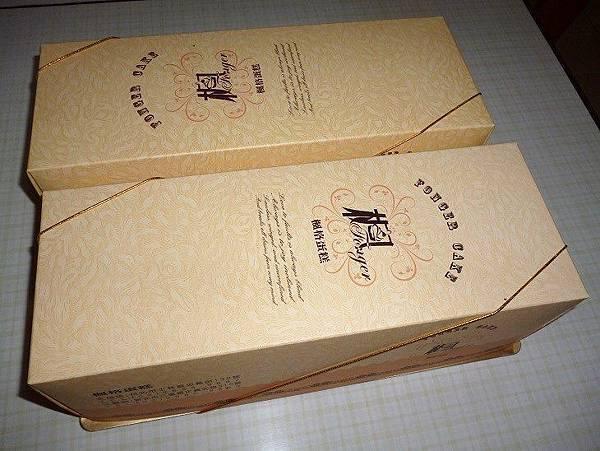 楓格13-包裝盒.JPG