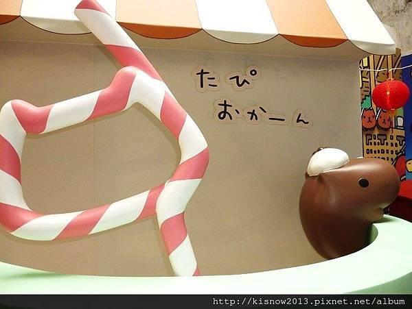 水豚君16-珍珠奶茶.JPG