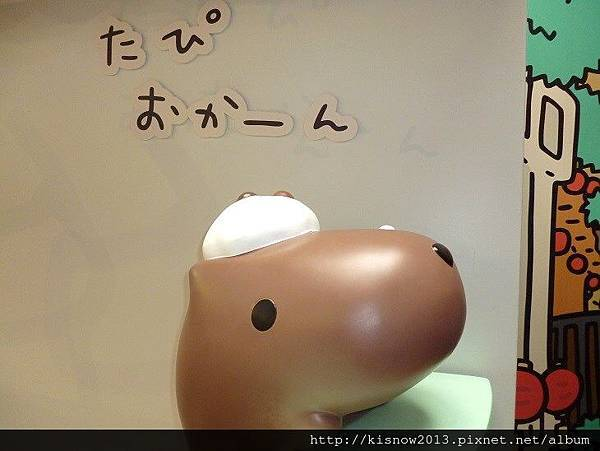 水豚君17-奶茶水豚君.JPG