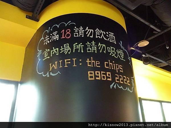 chips13-柱子標示.JPG