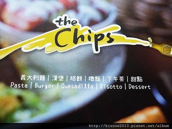 chips15-菜單.JPG