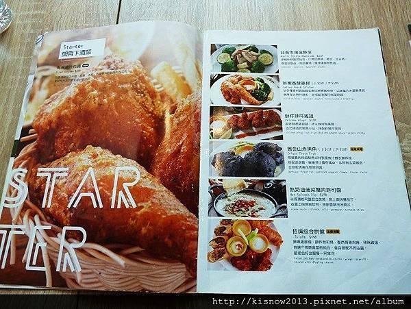 chips16-開胃菜.JPG