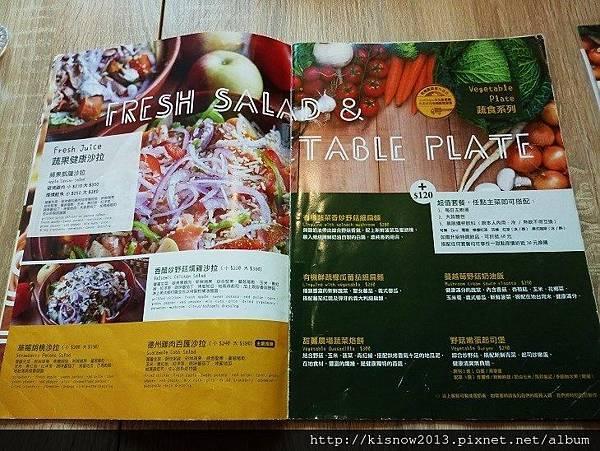 chips17-健康沙拉.JPG