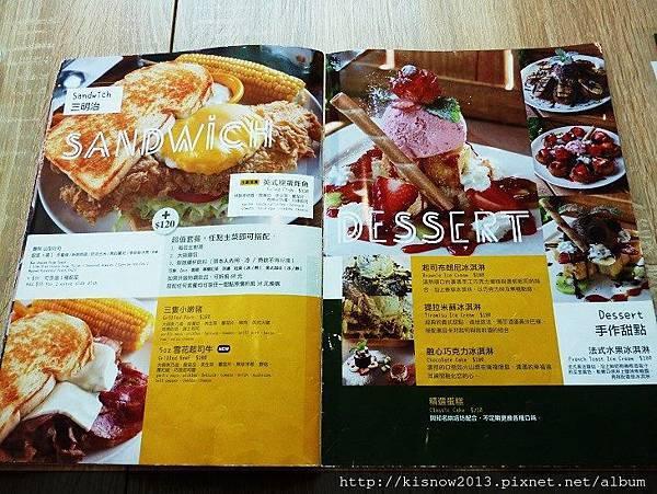 chips19-烙餅.JPG