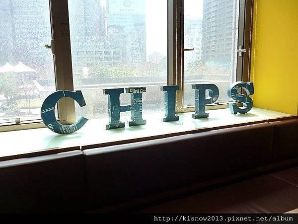 chips49-字樣.JPG