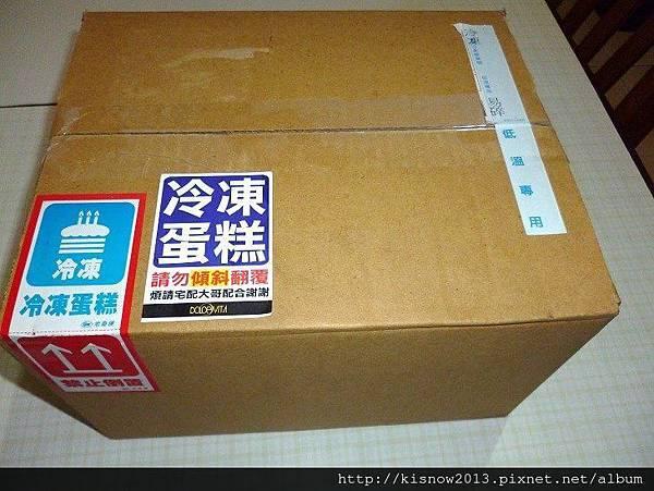 多茄米拉1-宅配箱.JPG
