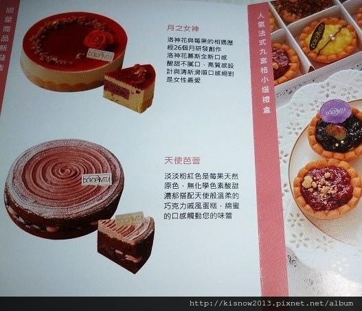 多茄米拉31-產品目錄.JPG