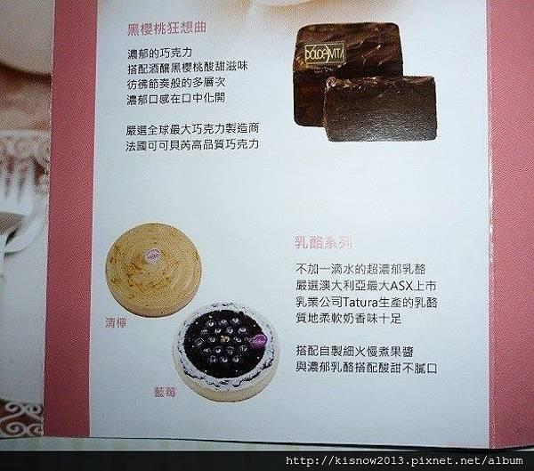 多茄米拉33-產品目錄.JPG