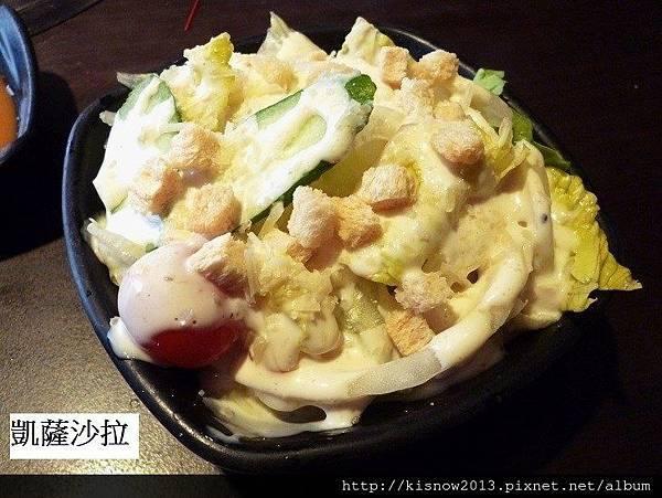 厲害50-生菜沙拉.JPG