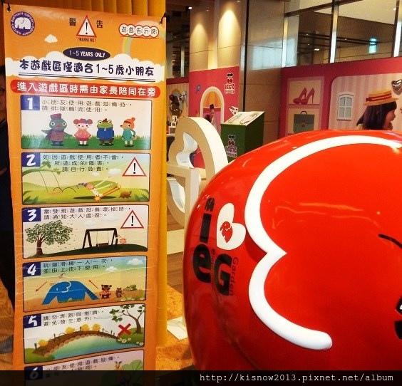象園11-遊戲區.JPG