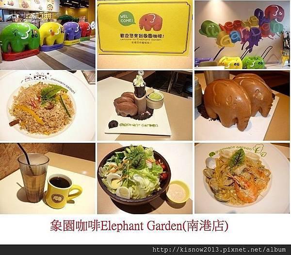 象園45-整体餐點與環境.JPG