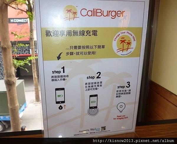 漢堡7-無線充電.JPG