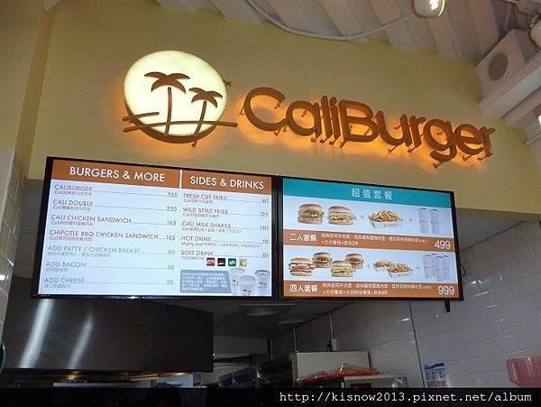 漢堡13-點餐枱螢幕.JPG