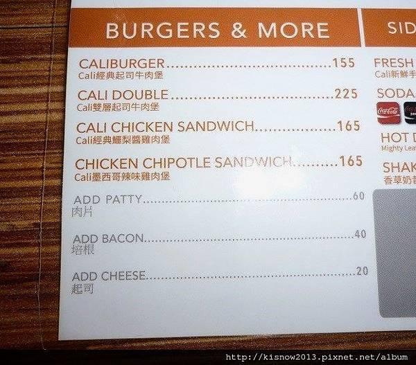 漢堡14-菜單.JPG