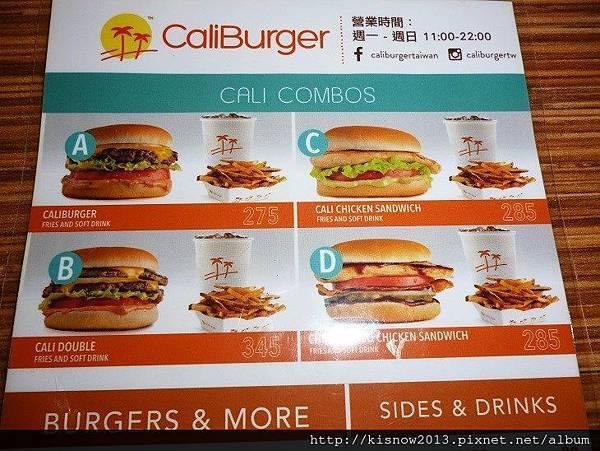 漢堡16-四種漢堡.JPG