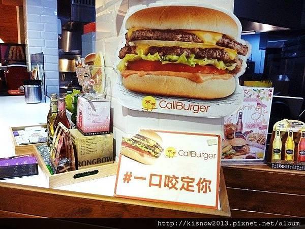漢堡33-一足咬定您.JPG