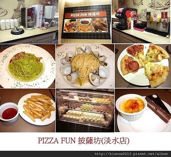 披薩坊2-飲料 (2).JPG